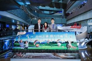 Fonterra launches first Anchor milk retail pop-up in Shanghai